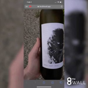 8th Wall Curved Image Target WebAR